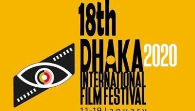 موفقیت «سور بز» در جشنواره فیلم «داکا» سور بز, جشنواره فیلم داکا, فیلم کوتاه