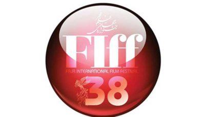 نمایش «بچهای با جوراب قرمز»/ «نمایشهای بازار» جشنواره جهانی فجر فراخوان داد