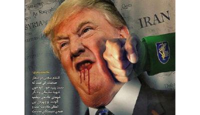 هک وبسایت اداره فدرال آمریکا توسط هکرهای ایرانی