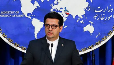 واکنش وزارت امور خارجه به نشست 5 کشور در مورد سقوط هواپیمای اوکراینی