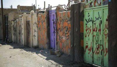 پاکسازی خانههای نقاط آلوده اطراف میدان امام حسین (ع)