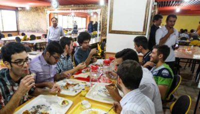 گرانترین غذاهای دانشجویی در دانشگاهی دولتی دانشگاه فرهنگیان, غذای دانشجویی, دانشجویان