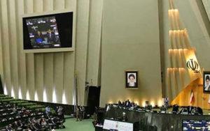 یکی از نمایندگان مجلس استعفاء داد وزارت صمت, انتخابات مجلس, مجلس