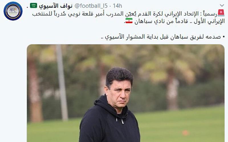 02 14 امیر قلعه نویی, تیم ملی فوتبال, لیگ قهرمانان آسیا