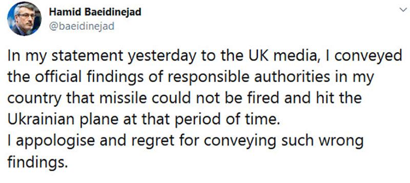 سفیر کشورمان در لندن ابراز شرمساری کرد و معذرت خواست
