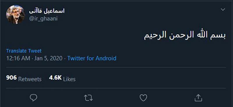 03200 سردار قاآنی, شبکه اجتماعی, توییتر