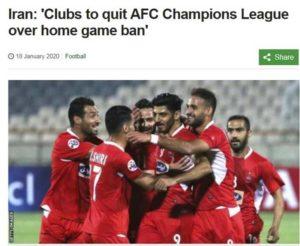 بازتاب پاسخ قاطع فوتبال ایران به حکم ناعادلانه AFC/ عکس
