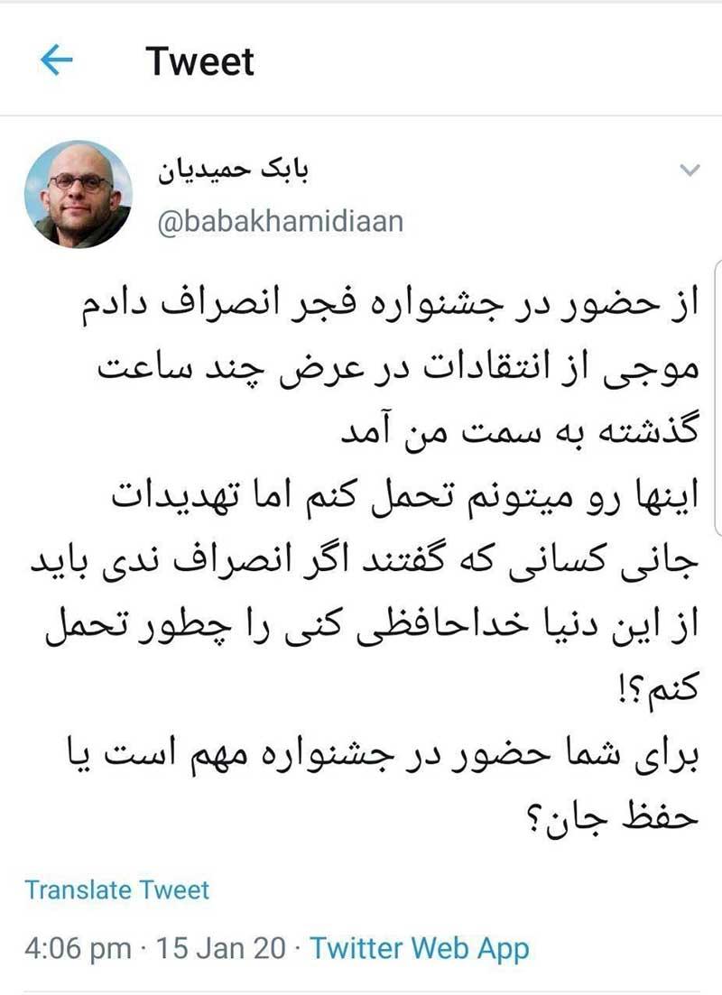 سیروان خسروی و بابک حمیدیان افشاگری کردند/ پشت پرده جلب حمایت هنرمندان با تهدید و تطمیع