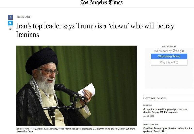 جمله رهبر انقلاب درباره ترامپ که تیتر لسآنجلس تایمز شد (تصویر)
