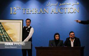 تصاویر دوازدهمین حراج تهران
