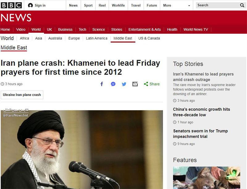 روایت بی بی سی از نماز جمعه این هفته در تهران