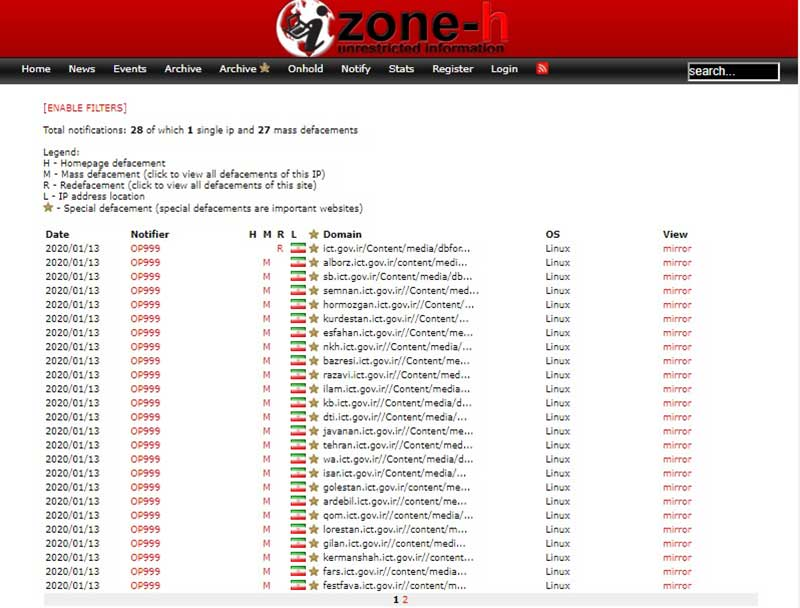 سایت وزارت ارتباطات و فناوری اطلاعات هک شد