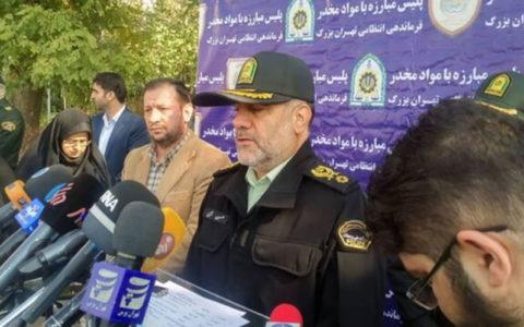 آماده باش پلیس برای دربی تهران