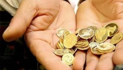 اعداد جدید در بازارها لیست سیاه, بازار سکه, FATF