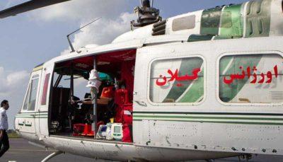 اعزام بالگرد اورژانس هوایی برای نجات مصدومان احتمالی ریزش بهمن در رشتهرود