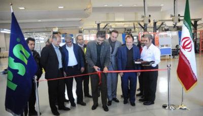 افتتاح خط تولید سنگ توپی بلبرینگ ۴۰۵