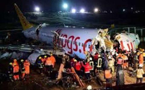 افزایش شمار قربانیان سانحه هواپیما در استانبول