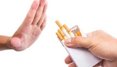 مالیات بر دخانیات در جهت کاهش مصرف باشد