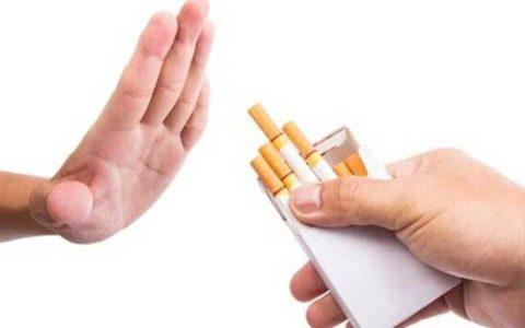 افزایش مالیات بر دخانیات در جهت کاهش مصرف باشد