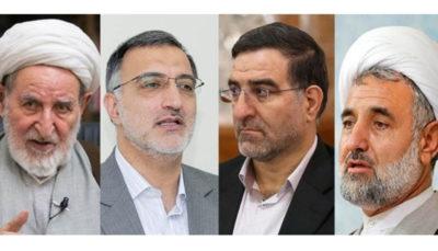 امیرآبادی، ذوالنوری و زاکانی نماینده قم شدند/ یزدی نماینده خبرگان شد