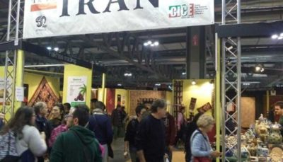 ایران در هیچ کشوری «دفتر اطلاعرسانی گردشگری» ندارد