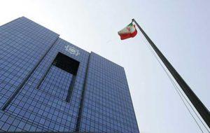 بانک مرکزی اوراق بهادار دولتی یک بانک را خرید/ عملیات بعدی بازار باز 30 بهمن