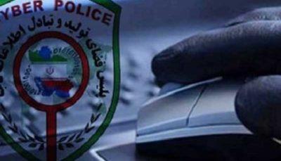 برخورد جدی پلیس با سایتهای شرطبندی سایتهای شرطبندی, پلیس