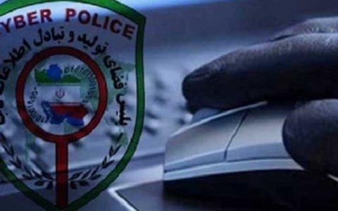 برخورد جدی پلیس با سایتهای شرطبندی