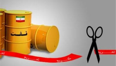 تحریمها؛ تنفس مصنوعی اقتصاد ایران