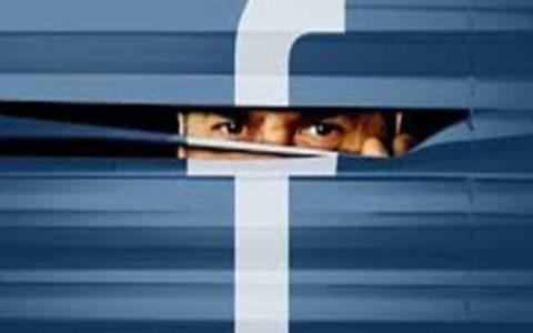 تلاش فیس بوک برای افزایش امنیت حساب های کاربری