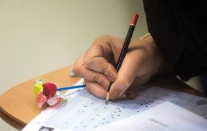 تمام نکات مورد نیاز داوطلبان برای ثبتنام کنکور ۹۹