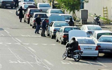 جزئیات پولی شدن پارک خودرو در ۱۳۰ هزار نقطه از خیابانهای تهران