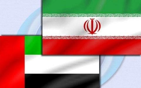 دیدار محرمانه مقامات ایرانی و اماراتی در سپتامبر گذشته