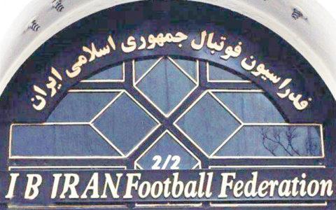 ردپای کاندیدای ریاست فدراسیون فوتبال در برجی که به ۱۰۰ نفر فروختند، اما تحویل ندادند!
