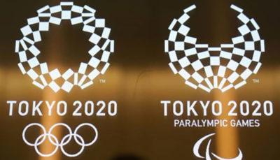 رونمایی از گوشیهای هوشمند برای ورزشکاران المپیکی(تصاویر)