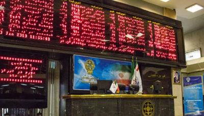 ریزش 7 هزار و 466 واحدی شاخص بورس تهران