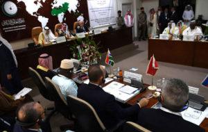 سازمان همکاری اسلامی طرح «معامله قرن» را رد کرد