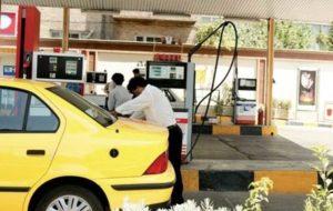 سهمیه سوخت تاکسیهای غیر فعال در یک قدمی ابطال