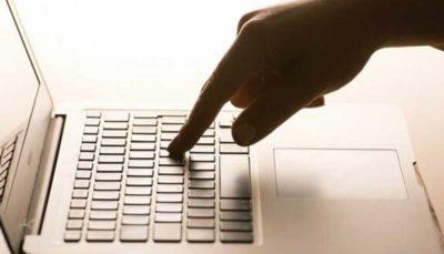 علت اختلال امروز اینترنت چه بود؟