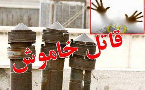 فوت ۲ جوان بر اثر گازگرفتگی در فارس