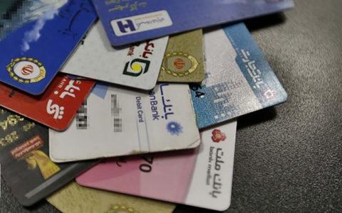قطع رمزهای دوم ایستای ۱۲ بانک و موسسهاعتباری تا پایان هفته کارتهای بانکی, رمز دوم پویا, بانک مرکزی