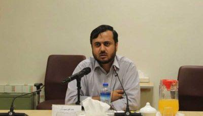بانکی اتباع ایران ارتباطی با FATF ندارد محدودیتهای بانکی اتباع ایران ارتباطی با FATF ندارد