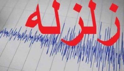 مختصات زلزله ۴.۲ ریشتری «کامیاران» کردستان