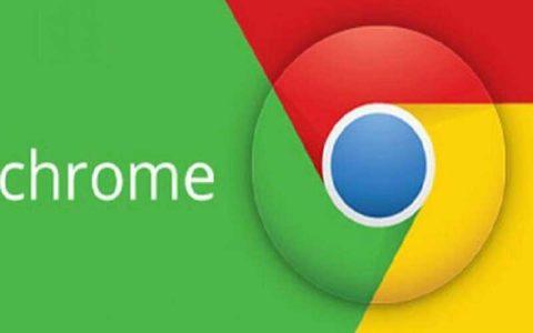 مرورگر کروم از بارگذاری فایلهای ناایمن پیشگیری می کند امنیت اطلاعات, گوگل, مرورگر کروم