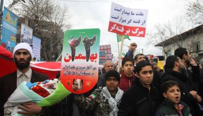 مسیرهای راهپیمایی ۲۲ بهمن در تهران مشخص شد