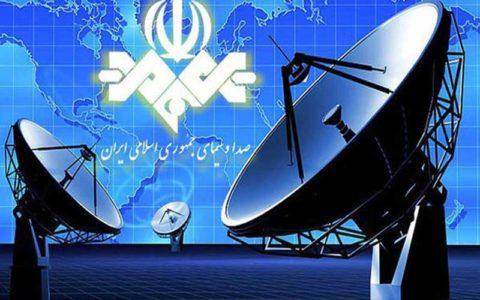 نامه سرگشاده بازنشستگان صداوسیما به رئیس سازمان