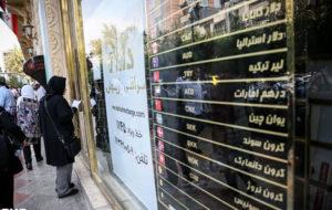 نرخ دلار ۵ اسفند ۹۸ در صرافیهای بانکی به ۱۴۷۰۰ تومان رسید