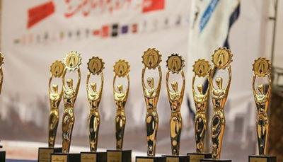 هزینه از جیب مردم برای انتخاب به عنوان شهردار برتر سال ۹۸ جشنواره چهره سال, شهرداران, تبلیغات