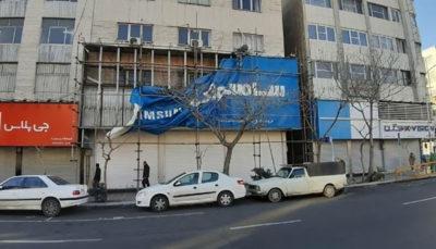 واکنش سامسونگ به تغییر تابلوهایش در ایران