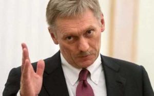 پسکوف: پوتین نیرویی از روسیه به لیبی نفرستاده است/حمایت از سوریه ادامه دارد
